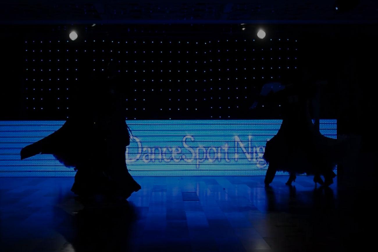 PERWOL DANCE NIGHT